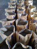 北京高強聚合物修補砂漿生產線