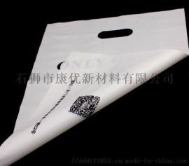 塑料手提袋 平口冲孔袋手挽胶袋 童装手提塑料袋