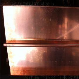 铜板直销加工 铜板打孔 止水铜板 非标铜板 现货