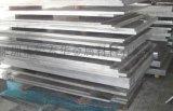 国标2a12铝板 硬质中厚2024铝板 2024-T3铝板批发厂家