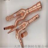 纯铜管件 铜三通 T1T2紫铜管件 紫铜弯头直销