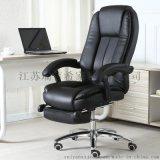 辦公室可升降旋轉真皮椅 中式簡約帶按摩擱腳老板椅