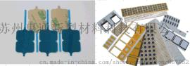 惠通供应3C产品专用保护膜