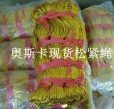 金葱绳现货供应1MM 1.5MM银葱同时特价