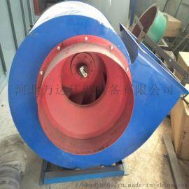 除尘器风机 施工除尘器风机 工业离心机