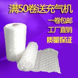 国之工匠缓冲气垫膜30*40葫芦膜防震包装膜气泡膜