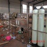 2噸超純水處理反滲透設備/反滲透純水設備/污水設備濟南力耐機械