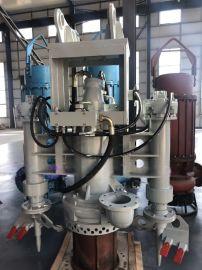 潜污 抽石子泵 全铸造挖掘机污水厂泥砂泵服务周到