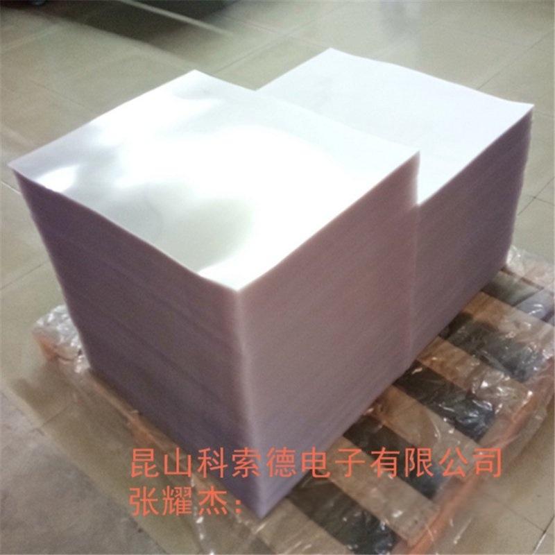 广州PET 胶片、PVC透明脚垫、冲型PVC冲型