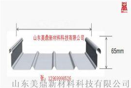 铝镁锰板|铝镁锰屋面板|铝镁锰板厂家
