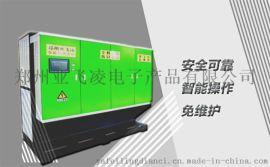 电锅炉厂家供应亚飞凌200KW固体蓄热电蒸汽锅炉