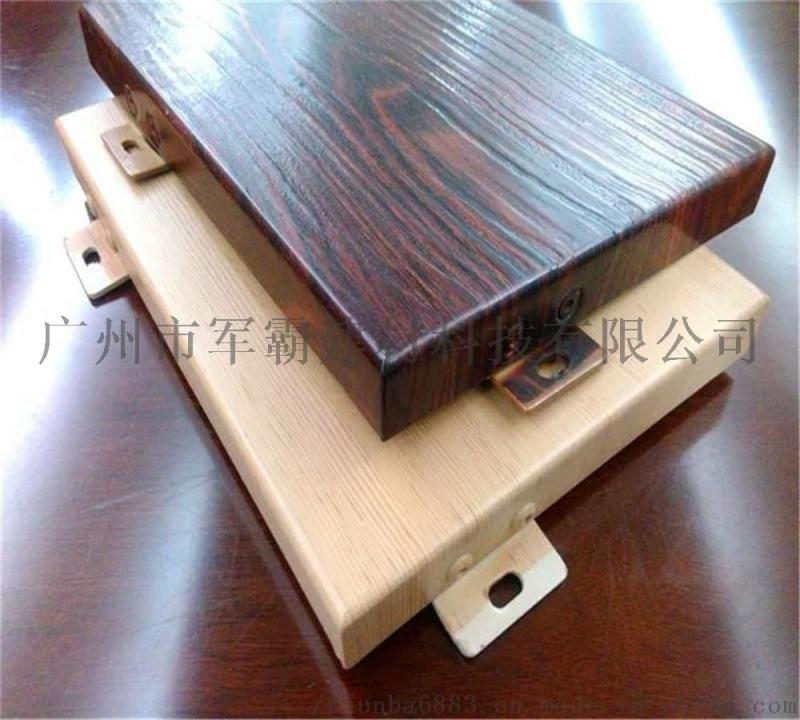 木纹铝单板吊顶木纹铝单板吊顶可靠