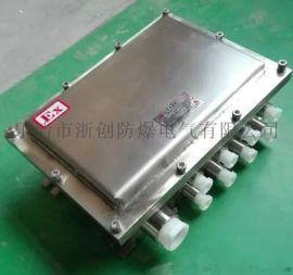 316不锈钢防爆配电箱 碳钢焊接防爆配电箱