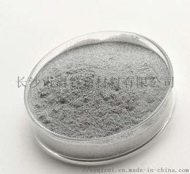 专业供应高纯银粉,超细银粉,微纳米银粉,球形银粉