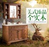 廠家直銷美式浴室櫃 橡木浴室櫃 鏡櫃