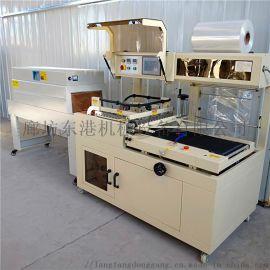 全自动4525型热收缩机 洗发水热收缩包膜机