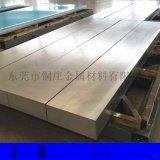 5083超平铝板 厚度精度高 加工不变形
