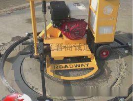 辽宁窨井盖切割机 沥青路面圆形切割机厂家