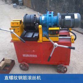 镦粗机厂家 宁夏中卫双缸全自动钢筋镦粗机