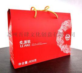 包装盒  瓦楞盒 食品包装