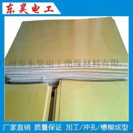 广东电器支撑板用3240环氧板厂家销售加工定制