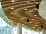木紋鋁方通吊頂鋁方通吊頂-生產廠家