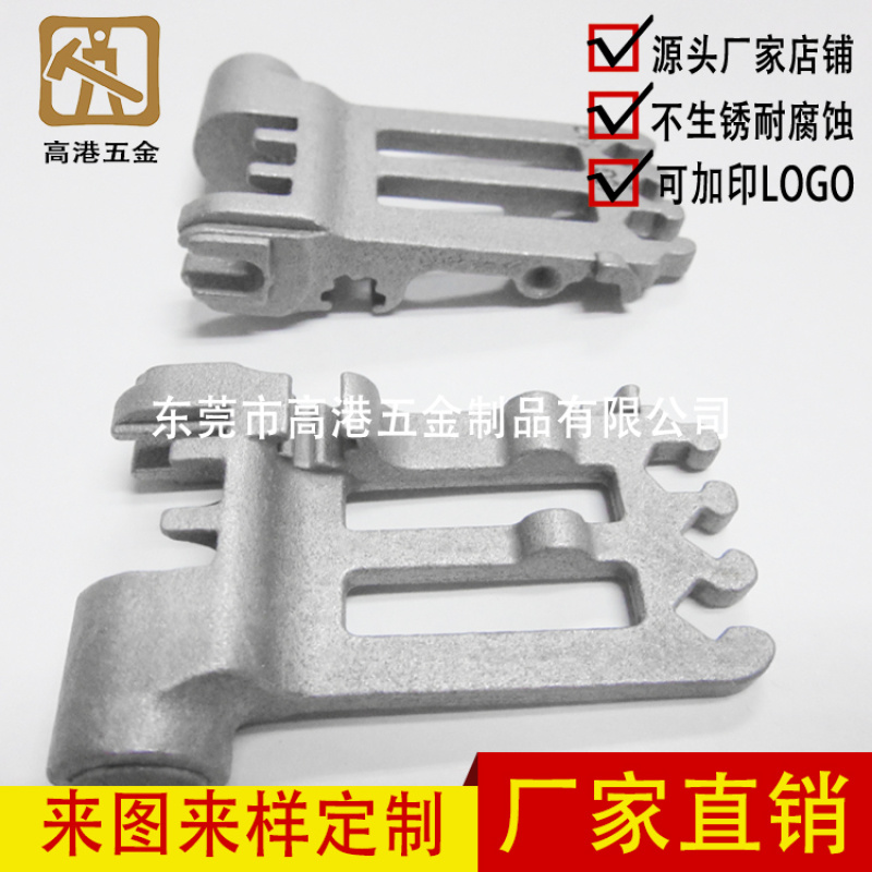 厂家定制304不锈钢特殊铰链 机械铰链