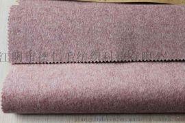粗纺混色双面呢,粗纺混色双面呢毛呢面料厂家