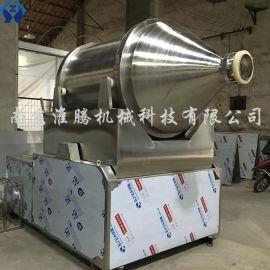 南京淮腾机械 EYH型二维运动混合机