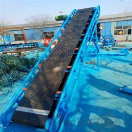 倾角防滑皮带输送机防油耐腐 人字形橡胶输送机