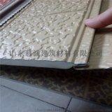 环保轻体金属雕花板隔音防火墙面材料建筑内外墙保温