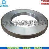 高品質金剛石砂輪 磨陶瓷用外圓磨平行樹脂金剛石砂輪