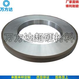 高品质金刚石砂轮 磨陶瓷用外圆磨平行树脂金刚石砂轮
