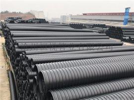 新型HDPE管材 钢带增强螺旋波纹管