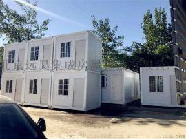 北京租售住人集装箱,彩钢房,保温移动板房 活动板房