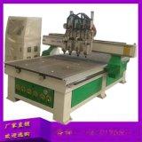 济南木工雕刻机厂家直销四工序木工数控开料机