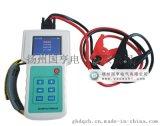 蓄電池容量測試儀廠家_蓄電池容量測試儀功能_型號