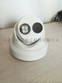 厂家直销海康夜视高清摄像头  红外线远程监控