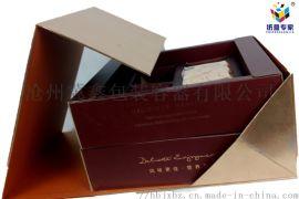 坚果包装盒 礼品包装盒彩盒定制