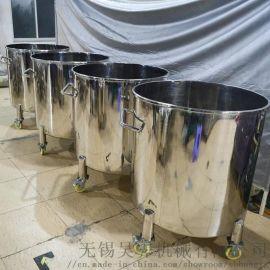 厂家生产不锈钢拉缸 可移动不锈钢桶