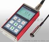 現貨供應HRT800高精度塗鍍層測厚儀