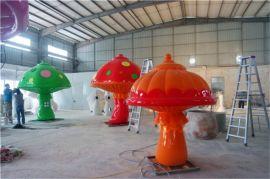三月踏春草坪装饰玻璃钢蘑菇雕塑卡通蘑菇屋雕塑