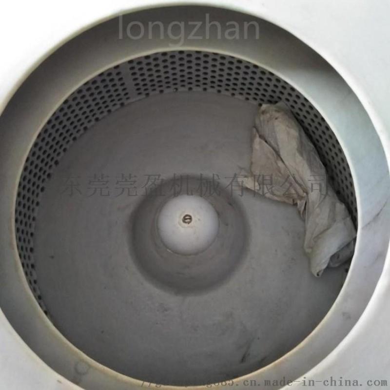 供应50kg不锈钢工业粉末脱水机 五金配件脱油机