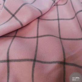 粉色格子羊毛双面大衣呢面料