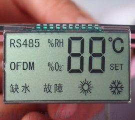 温湿度报警器用LCD液晶显示屏