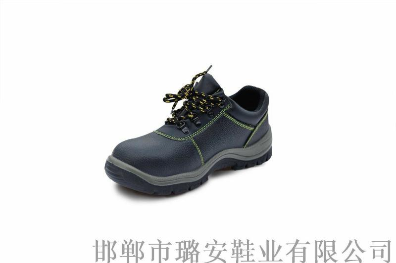安全鞋工作鞋