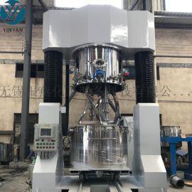 双行星分散搅拌机 丙烯酸密封胶搅拌机 高粘度混合机