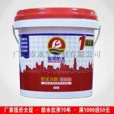 K11防水涂料柔韧性厨房浴室卫生间防水涂料