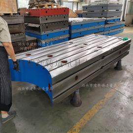 尖头刨刀倒角T型槽试验台 铸铁T型槽平板 火工平台