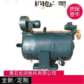 卧式整流子电机,型号:JZS2 10-3